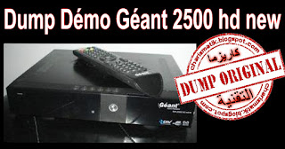 dump-original-geant-2500-hd-new