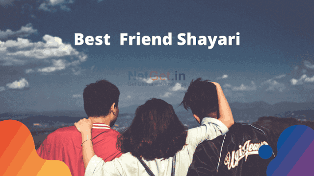Best Friend Shayari in Hindi, Best Friend Status in Hindi