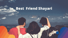 Best Friend Shayari in Hindi, Best Friend Status in Hindi