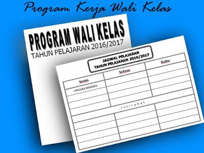 Program Kerja Wali Kelas SMP SMA SMK Terbaru Tahun 2018