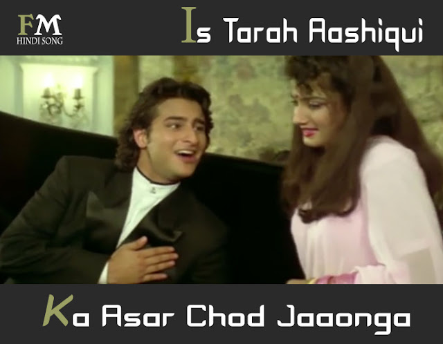 Is-Tarah-Aashiqui-Ka-Asar-Imtihaan-(1995)