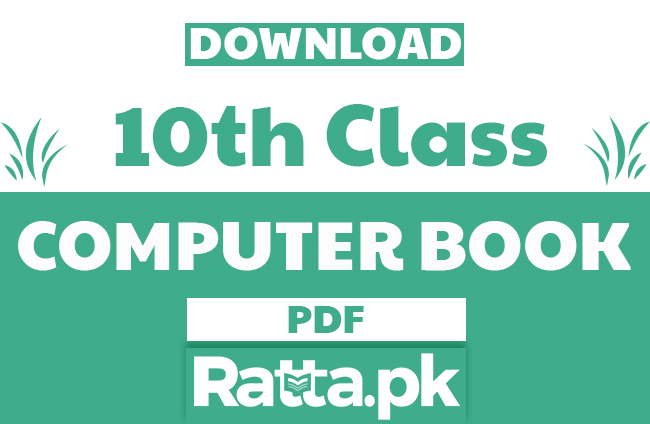 10th Class Computer Science Book in urdu pdf Download Punjab