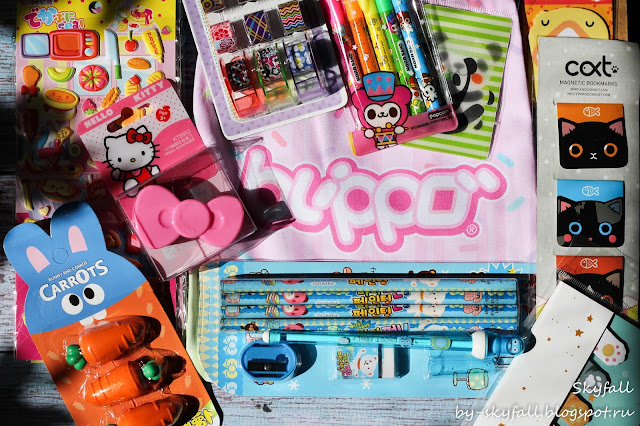 Blippo Surprise Kawaii Stationery Bag, review