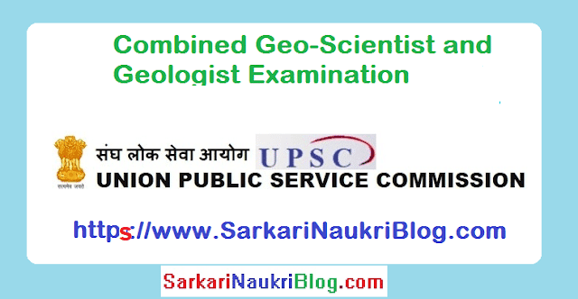 UPSC Geo-Scientist Geologist Recruitment Examination