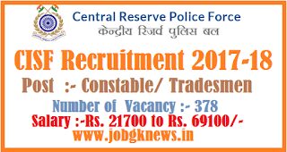 http://www.jobgknews.in/2017/10/central-industrial-security-force-cisf.html