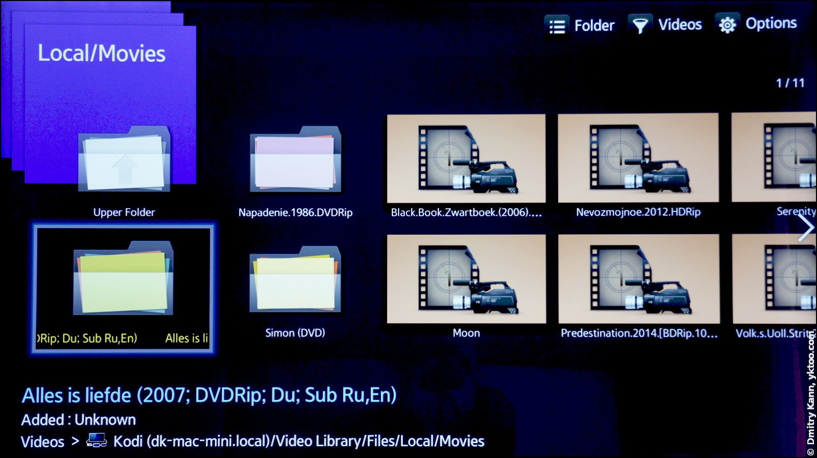 Browsing DLNA content.