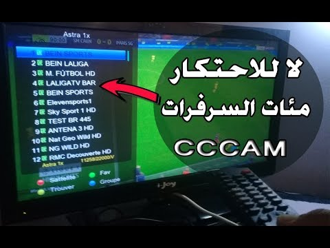 oscam test pakistan by cccam2.com 20.06.2019