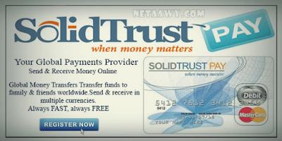 ما-هي-مميزات-بنك-Solid-Trust-Pay -