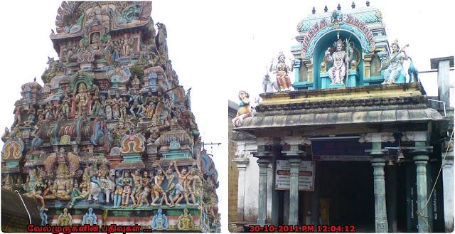 Temple Famous for Vastu Poojas