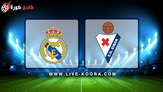 مشاهدة مباراة ريال مدريد وايبار بث مباشر 07-04-2019 الدوري الاسباني