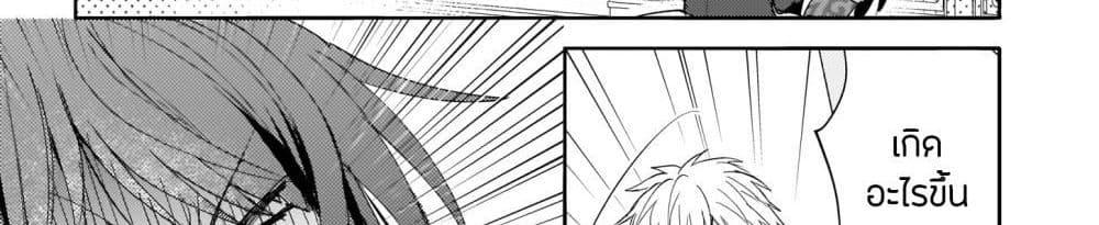 อ่านการ์ตูน Skill Daidokoro Shoukan wa Sugoi! Isekai de Gohan Tsukutte Point Tamemasu ตอนที่ 8 หน้าที่ 35