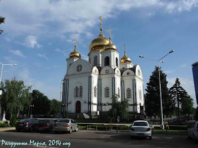 Краснодар фото собор Александра Невского