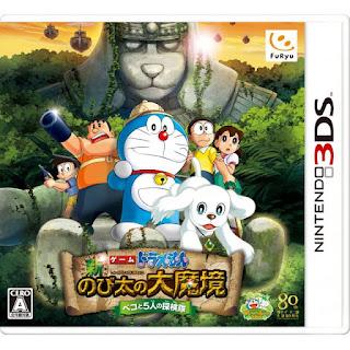 [3DS]Doraemon: Shin Nobita no Daimakyou Peko to 5-nin no Tankentai[ドラえもん 新・のび太の大魔境 ペコと5人の探検隊 ] ROM (JPN) 3DS Download