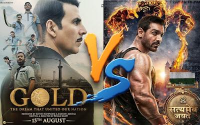बॉक्स ऑफिस पर 15 अगस्त को होगा महासंग्राम, ऐसा रहेगा इन दोनों फिल्मों के Clash का परिणाम
