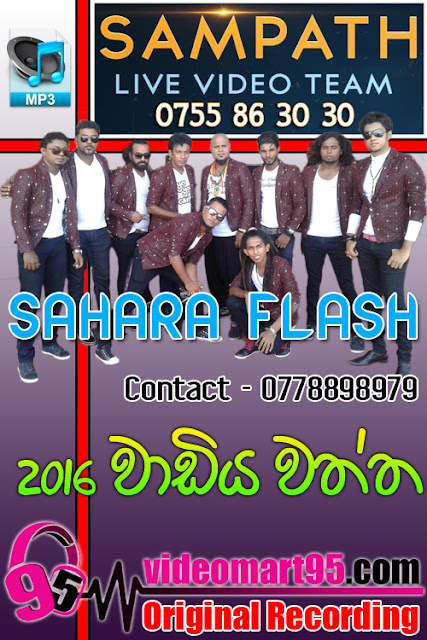 SAHARA FLASH LIVE AT WADIYA WATTA 2016