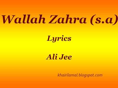 Wallah Zahra Lyrics Ali Jee Complete Noha