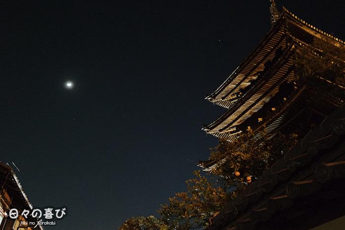 pagode kyoto sous la lune contre plongée