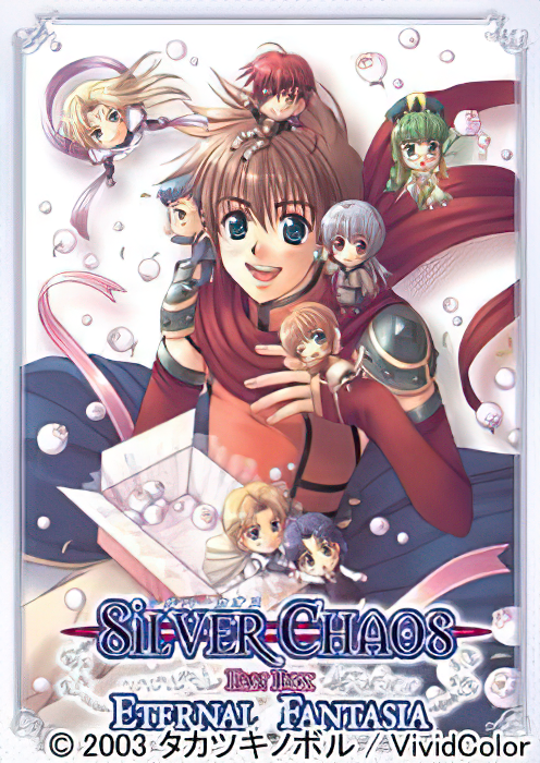 [2008][Vivid Color] Silver Chaos Fan Box -Eternal Fantasia- [18+]