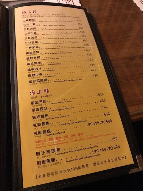 【北投美食】北投溫泉推薦 皇池溫泉御膳館,吃飯,泡湯好去處