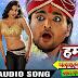Laiki Chahi Katrina Jaisan Song - Ritesh Pandey