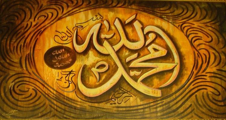 Hukum Memajang Kaligrafi Al Quran Di Dinding Rumah