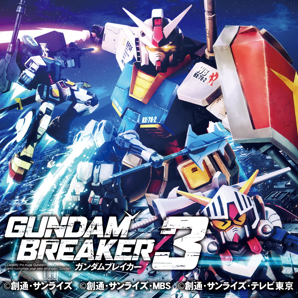 Download PS Vita Games: Gundam Breaker 3 (ENGLISH)