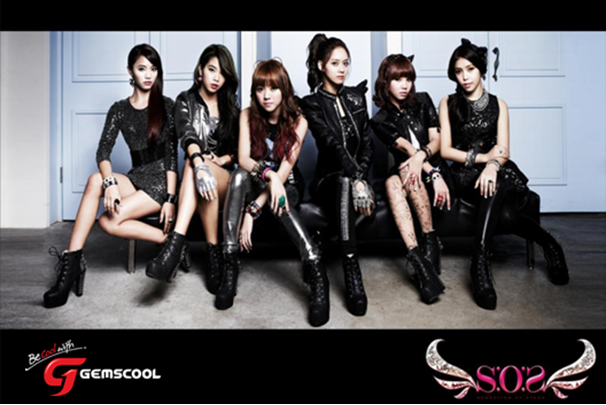 Download Lagu MP3 Girl Band S.O.S (Sensation Of Stage) Brand Ambassador Gemscool