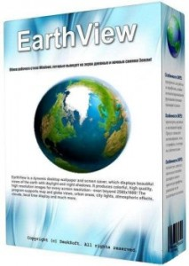 EarthView 5.5.33 Crack Patch with Serial Key Download