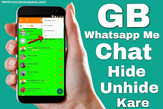 gb whatsapp me chat ko hide unhide kese kare, gb whatsapp hide chat, gb whatsapp unhide chat, how to unhide contact in whatsapp
