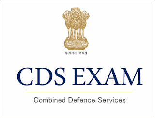 CDS II 2017 Written Exam Result Declared