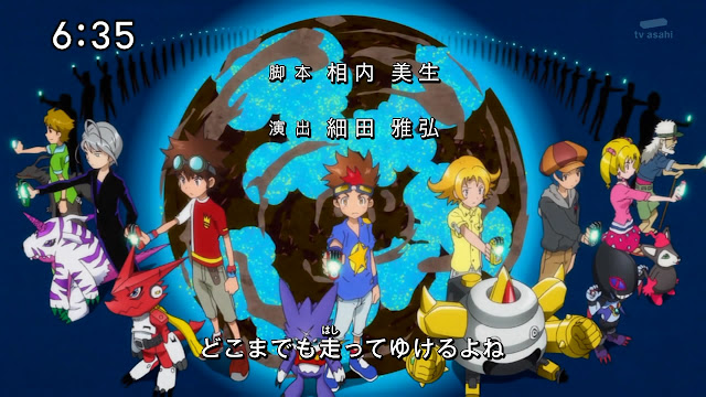 Digimon Xros Wars Hunter Sub Indo