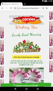 Ganesh festival wishing website script download  pro,