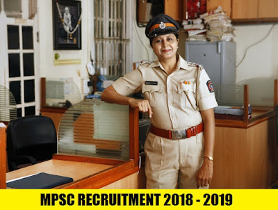 MPSC Recruitment 2018 - 2019 | MPSC 2018 Jahirat | www.mpsc.gov.in