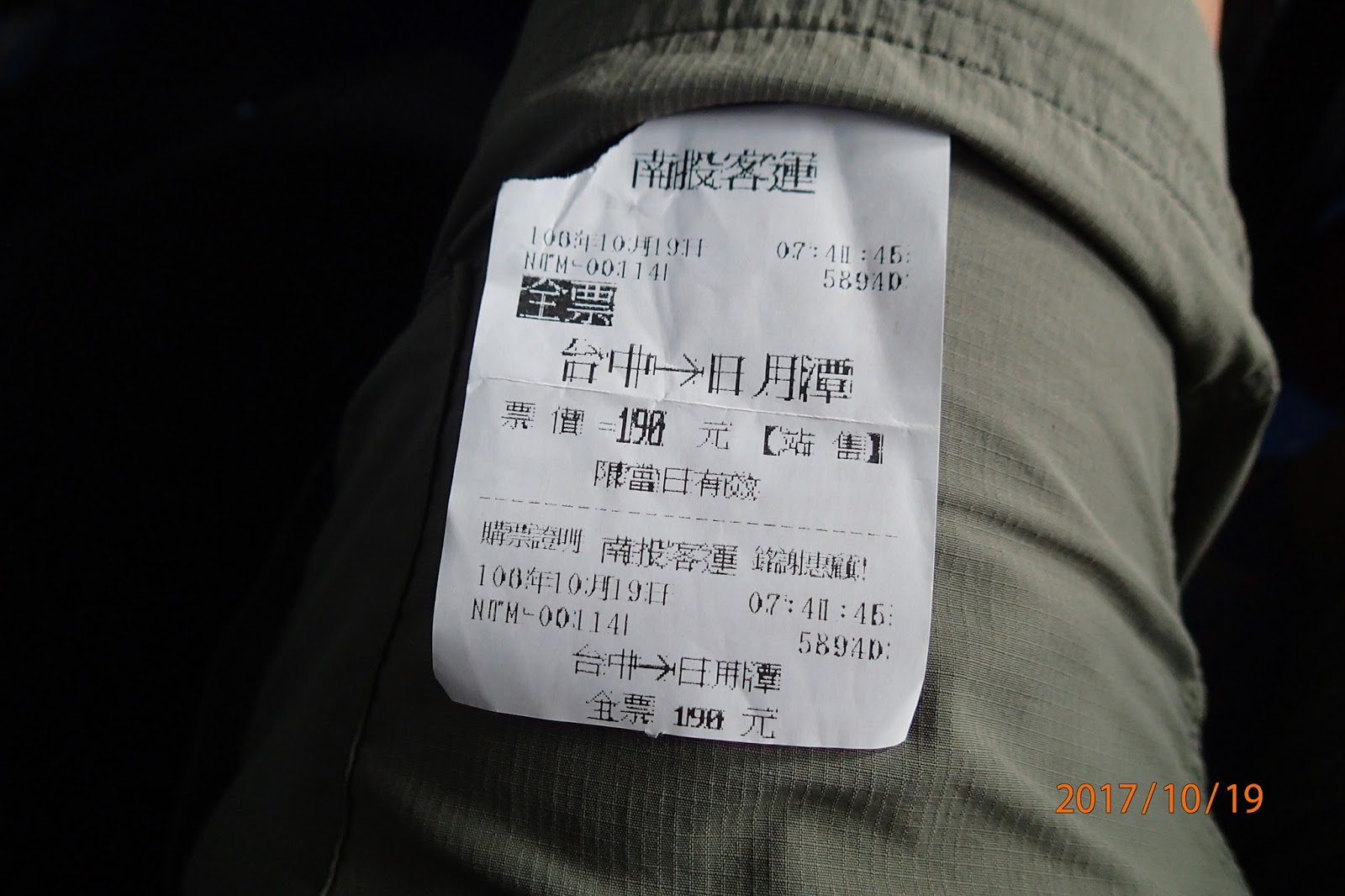 how to get from taichung to sun moon lake