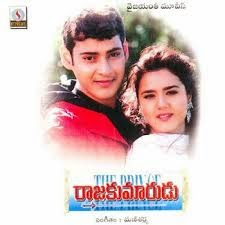 Lyricsintelugu Telugu Songs Lyrics Godari Gattu Paina Lyrics Raja Kumarudu Movie Songs Lyrics