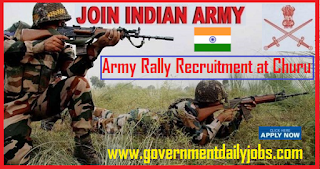 Army Recruitment Rally Jhunjhunu - GD, Nursing Assistant, Technical Jobs