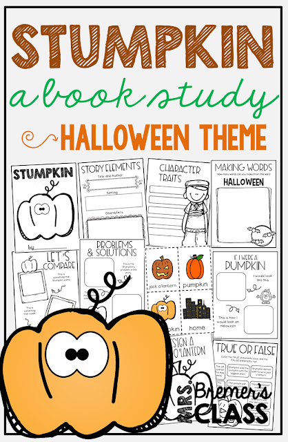 Stumpkin book study companion activities to go with the Halloween themed book by Lucy Ruth Cummins. Packed with fun literacy ideas and guided reading activities. Common Core aligned. K-2 #1stgrade #2ndgrade #guidedreading #bookstudy #bookstudies #picturebookactivities #halloweenbook #Halloween #stumpkin #literacy #bookcompanion #bookcompanions #1stgradereading #2ndgradereading #kindergartenreading