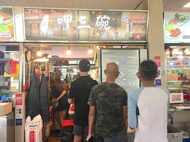 VivoCity Hawker Centre Seah Imm Jia San Wan (Eat 3 Bowls) storefront #01-21