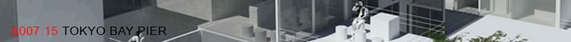 Δ007.15 TOKYO BAY PIER