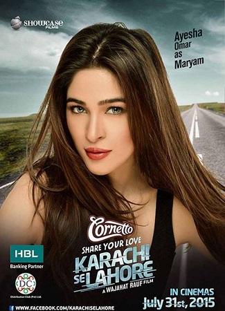 Karachi se Lahore 2015 Pakistani 720p DVDRip ESubs