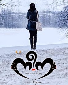 Upcoming Malayalam movie Neena