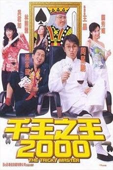 Vua Bịp - The Tricky Master 2000