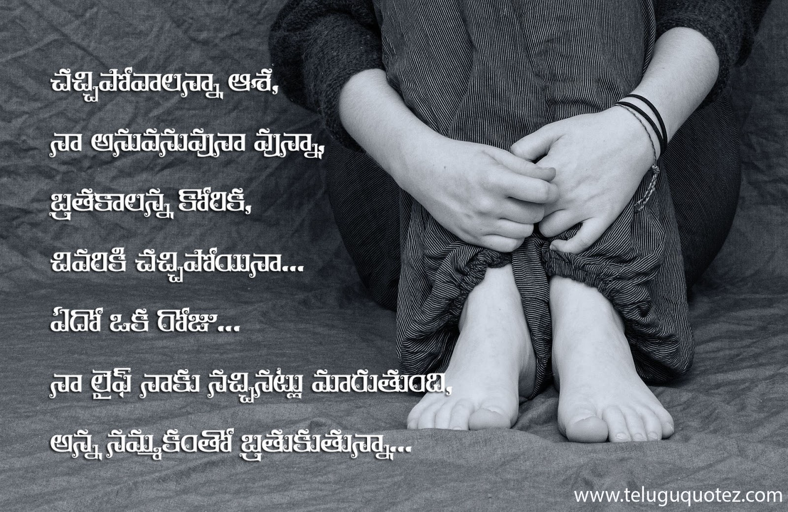 Heart Touching Love Failure Quotes - Telugu Quotes