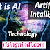 AI kya hai Artificial Intelligence kya hai explained in hindi-Pixeldrive,Rave,Every Pixel etc.