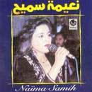 Naima Samih-Dmou3 Lkiya