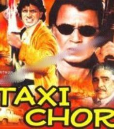 Taxi Chor (1980)