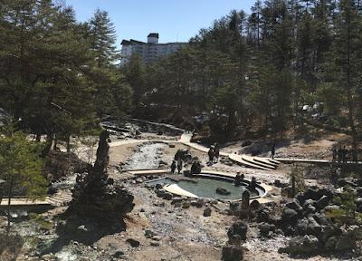 西の河原公園 足湯