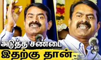 Seeman Latest Speech on Palani Murugan Koil | NTK