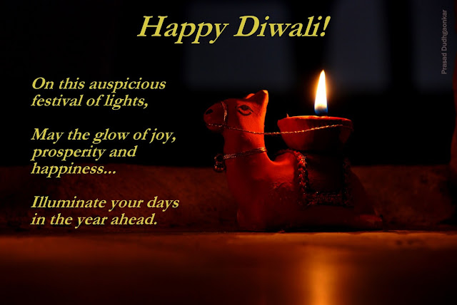Happy Diwali Greetings Wishes Family Friends 3d Diwali 2018