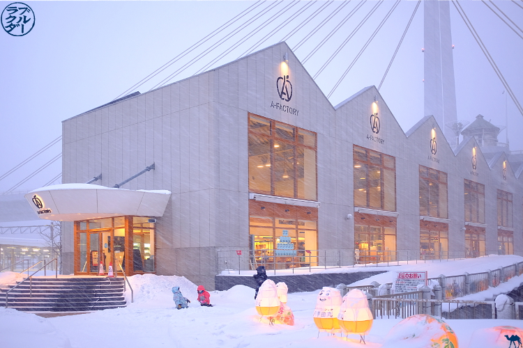 Le Chameau  Bleu - A Factory - Aomori Tohoku Voyage au Japon